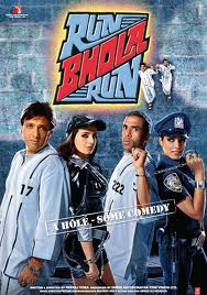 Run Bhola Run Poster