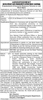 Haryana Panchayats Recruitment