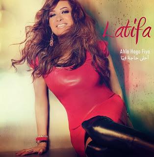 Latifa-Ahla Haga Feya