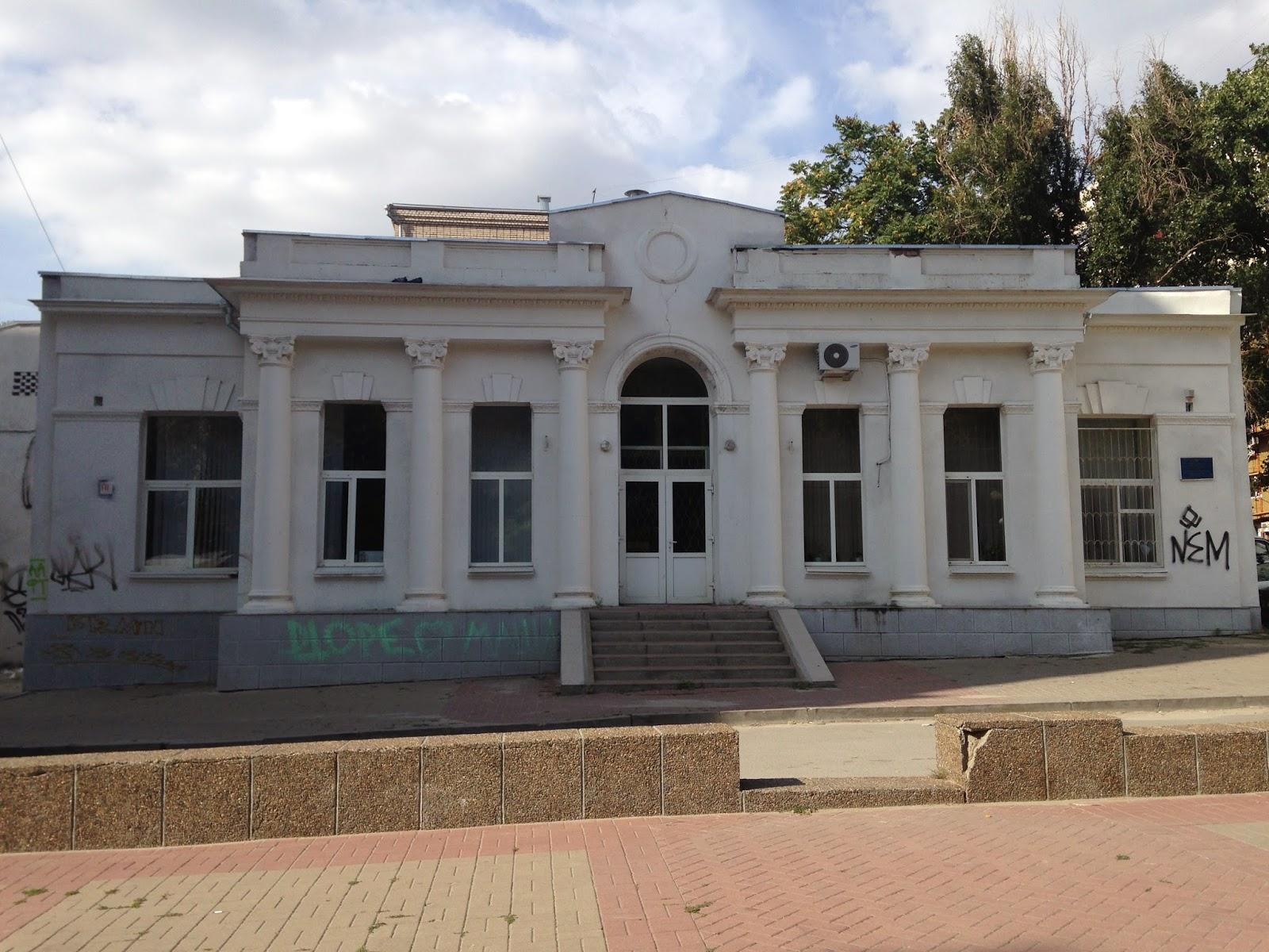 Pushkinskaya-Oseniju