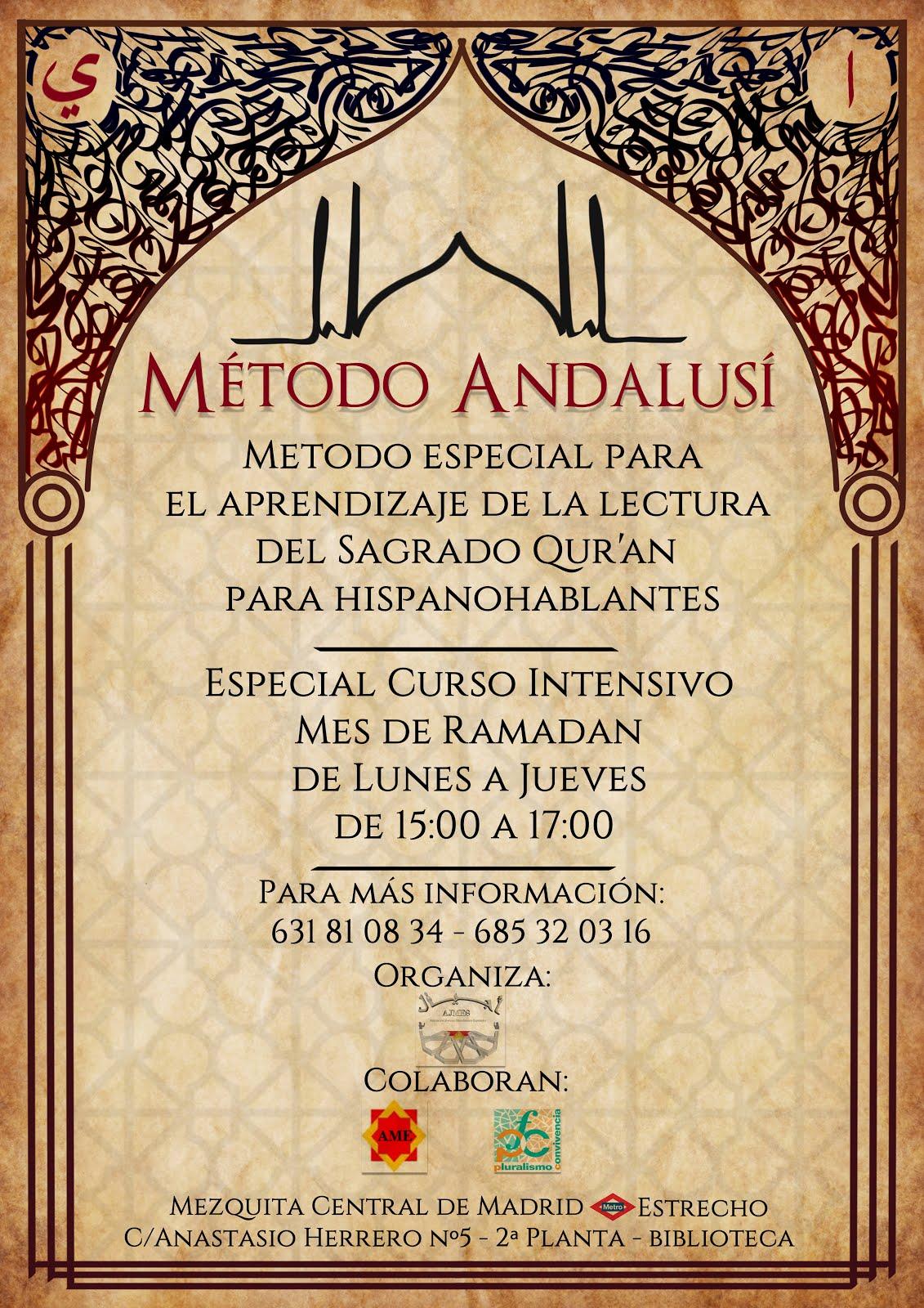 Curso intensivo  en el mes de ramadán del método andalusí