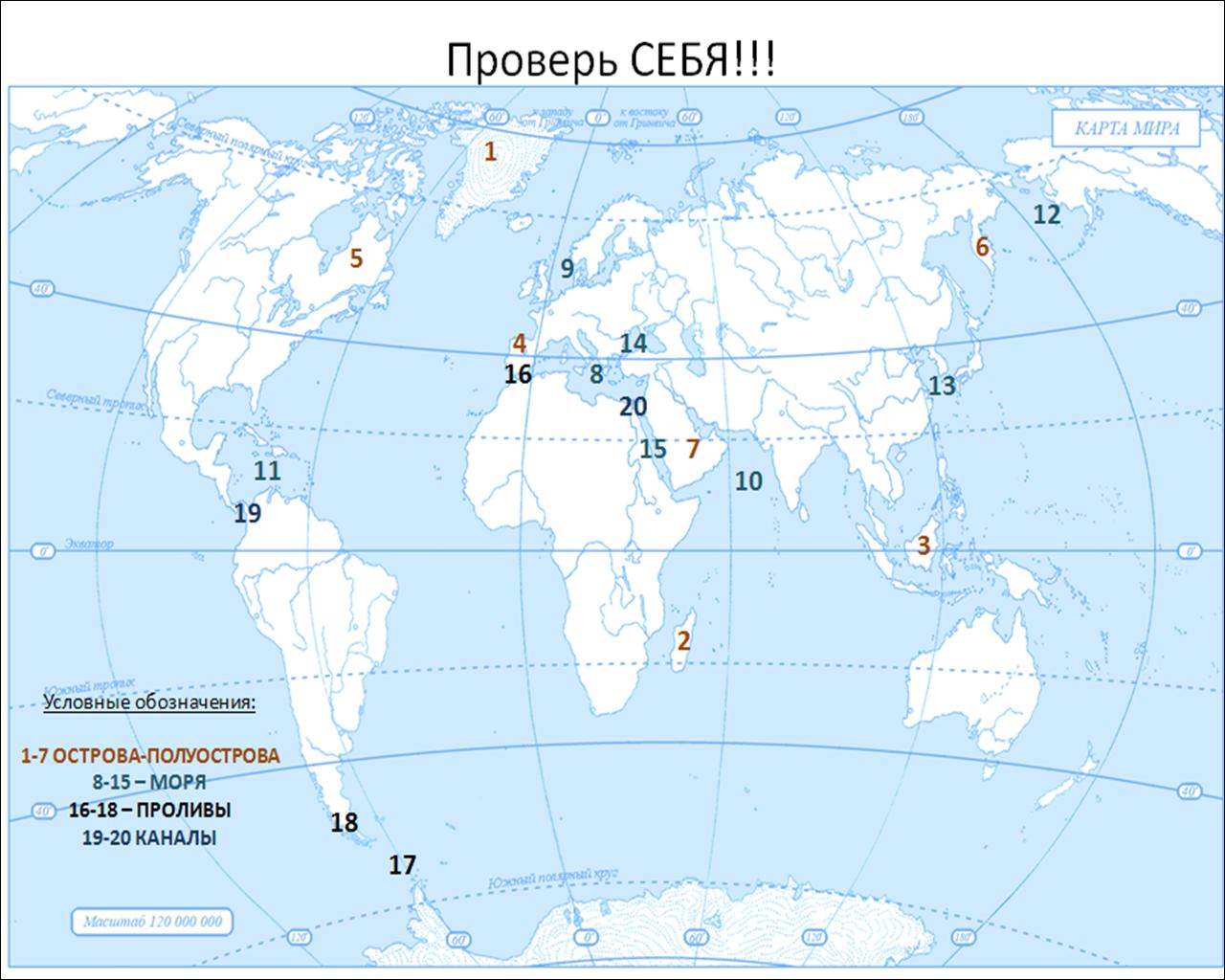 Карта класс 10 контурная