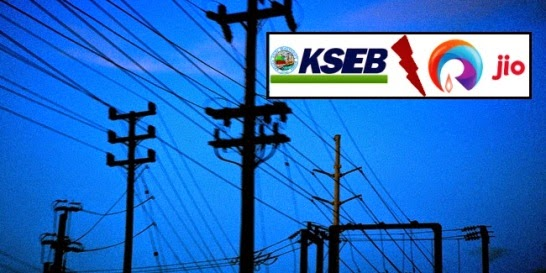 kseb-reliance-jio-deal-kerala