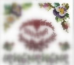 MSAL - Mystery 2018 - Reflets de Soie