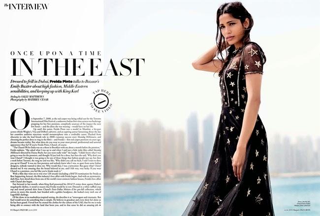 Chanel 2014 The Paris-Dallas Collection Star Mesh Dress