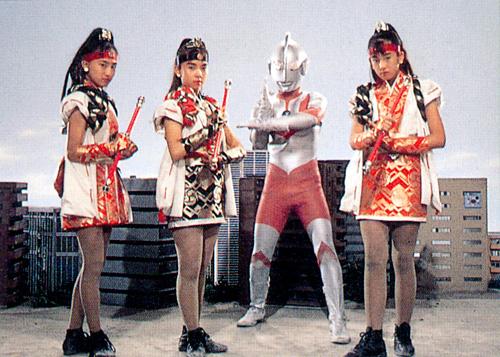 Hanako, Yukiko, Ultraman e Tsukiko