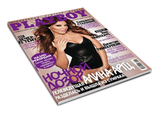 Revista Playboy Rússia Setembro 2011