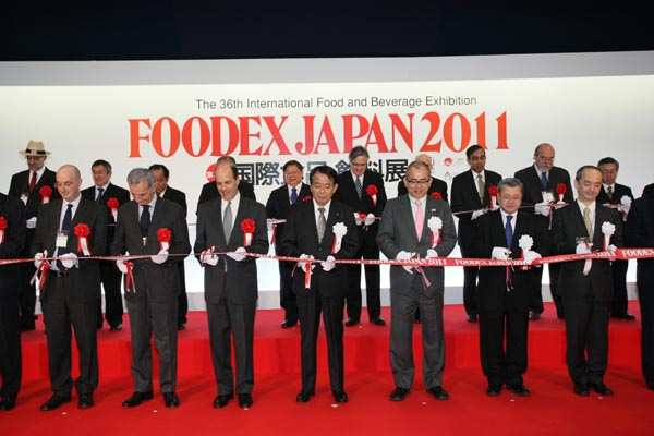 FOODEX JAPAN | 幕張メッセ