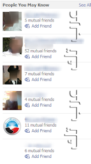 ظهور الاعلانات المزعجة الفاضحه فيسبوك