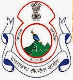 Uttarakhand Public Service Commission (UKPSC)   Recruitment 2014 UKPSC Civil Judge posts Job Alert