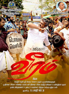 Veeram Poster Stills wallpapers
