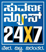 Watch Suvarna News 24X7 Live