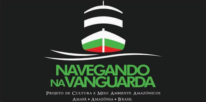 Navegando na Vanguarda