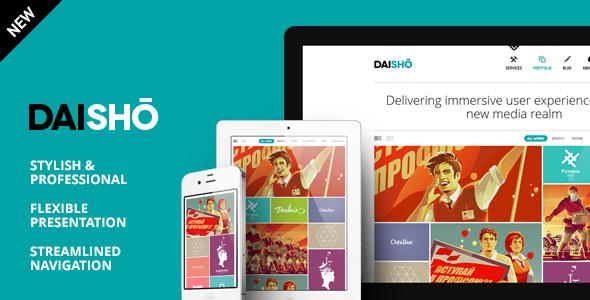 Daisho v2.3 nulled – Flexible WordPress Portfolio Theme
