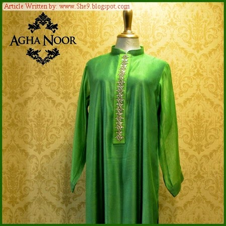 Agha Noor Latest Dersses