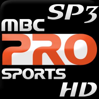 مشاهدة قناة MBC الرياضية PRO SP3 HD