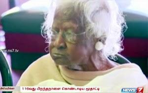 World's Oldest Person, Jeralean Talley, Celebrates Her 116th Birthday