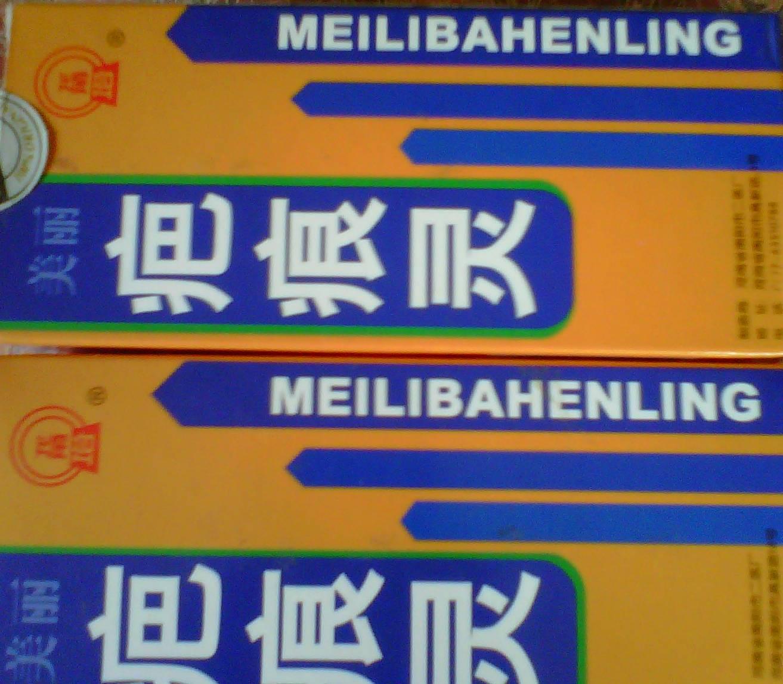 Meilibahenling+Penghilang+Bekas+Luka.jpg