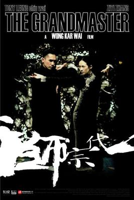 Ip+Man+The+Grandmaster+ +www.tiodosfilmes.com  Download   Ip Man The Grandmaster