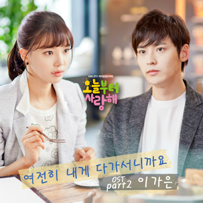Lee Ga Eun - Love On A Rooftop OST Part 2