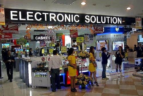 Lowongan Kerja Electronic Solution  & Home Solution