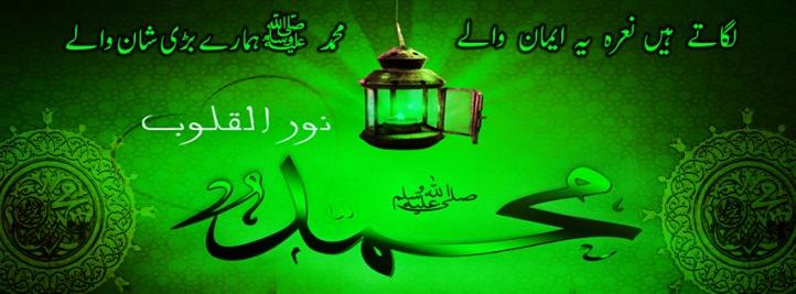 Ya Allah Ya Muhammad Ya Ali Wallpapers FREE ISLAMIC WALLPAPER...