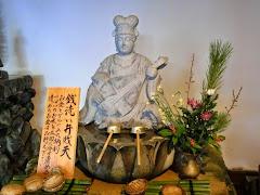 銭洗い弁財天:六波羅蜜寺