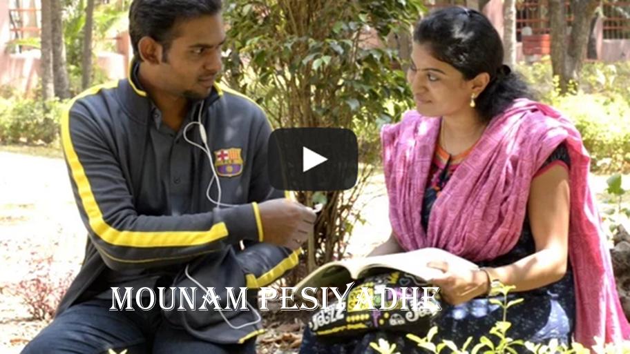 comedy short film scripts in tamil pdf