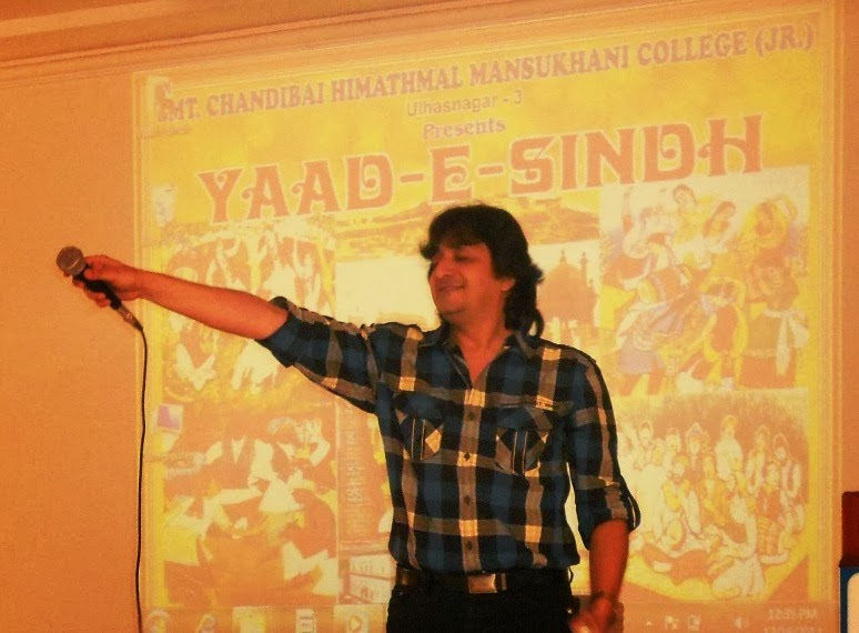Yaad E Sindh - CHM College