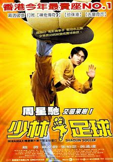 Shaolin Soccer (2001) Online