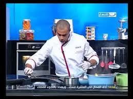 مشاهدة حلقة برنامج لقمة هنية: طريقة عمل فراخ مندي - أرز بالمكسرات ولحم الجريلو - كفتة جريلو