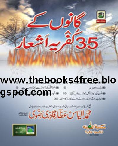 Forex Trading Books In Urdu Pdf Free Download Produce Son Ga