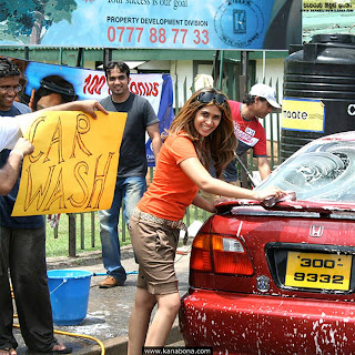 Anarkali Akarsha car wash
