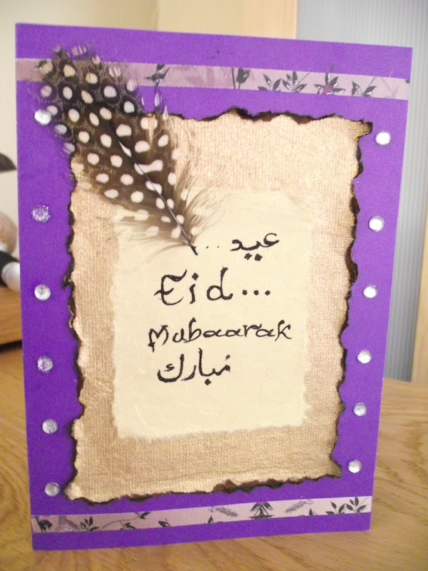 Eid Card Making Ideas Part - 20: Soon Iu0027m Gonna Upload The Methods Of Card Making. Here Are Some Of My  Ramadaan And Eid Cards.