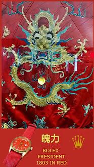 Dragon's Stella Red 1803