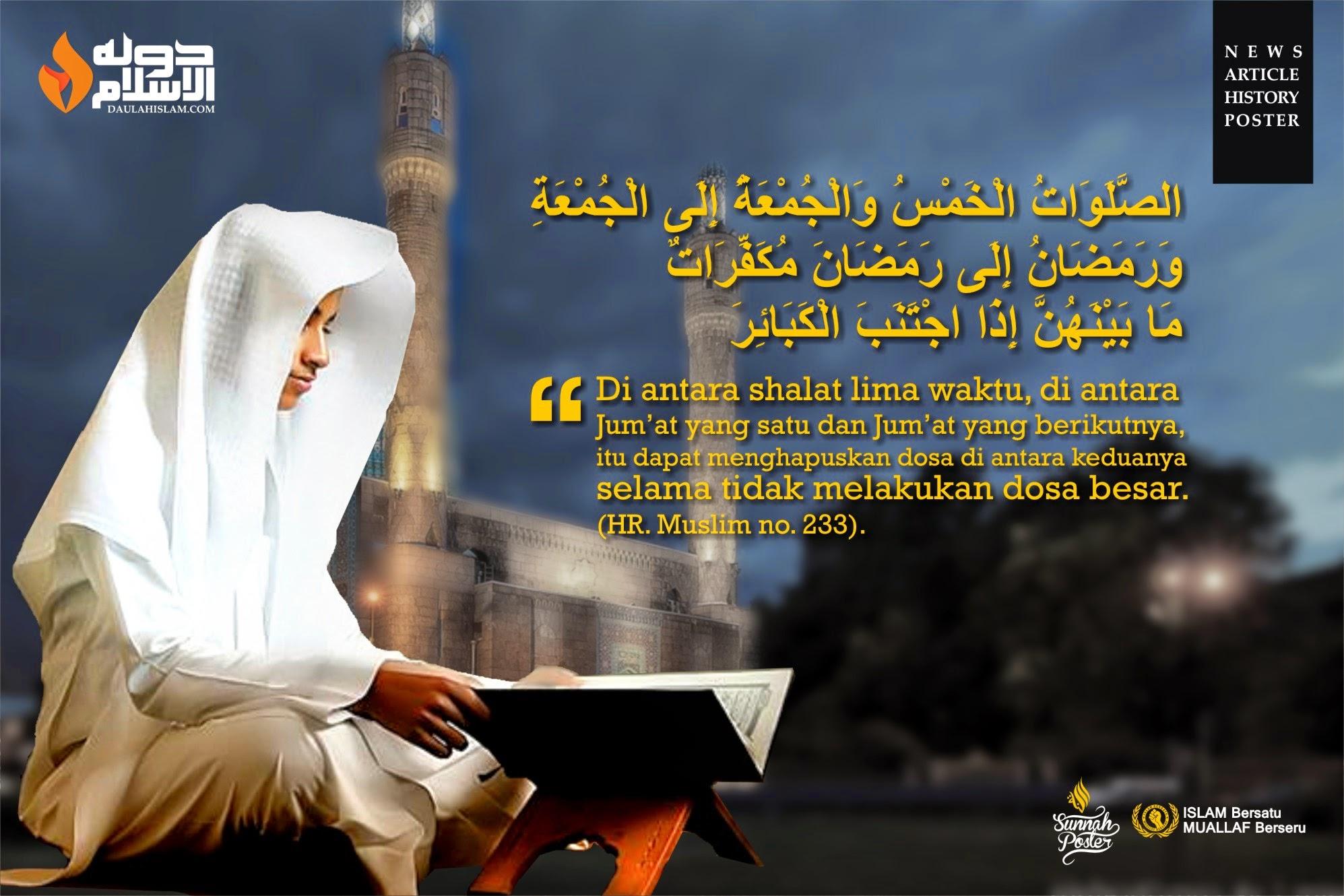Shalat Jum'at, Jumu'ah Mubarak