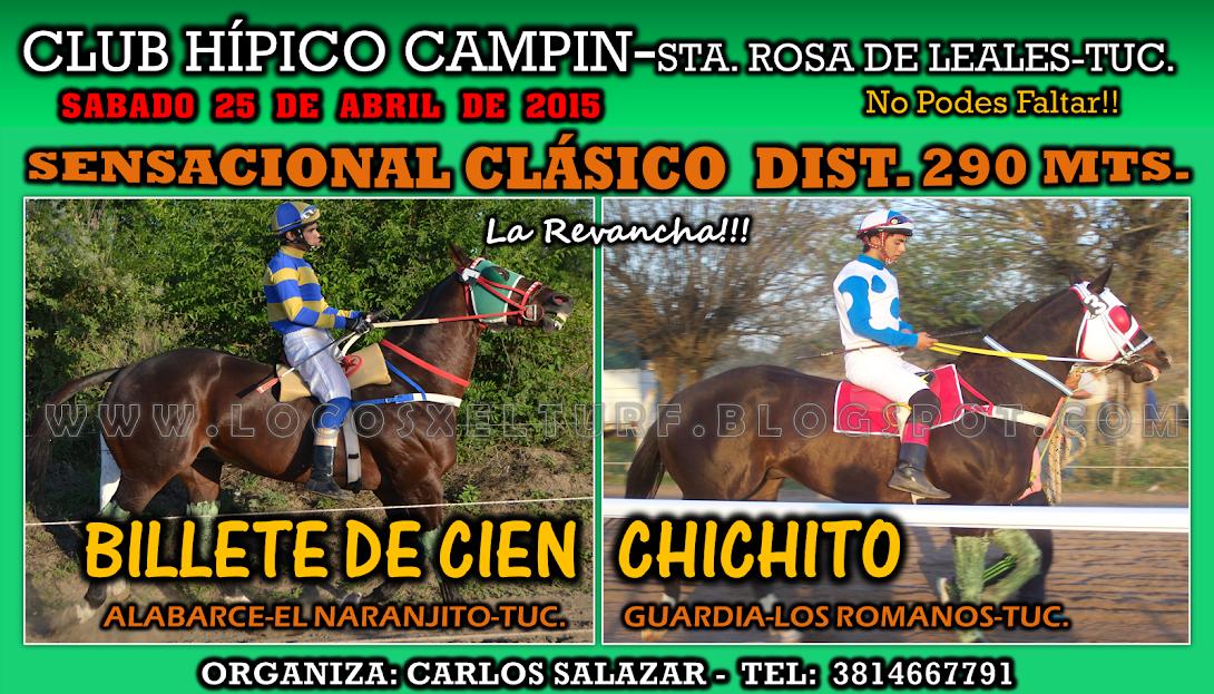25-04-15-HIP. CAMPIN-CLAS-1