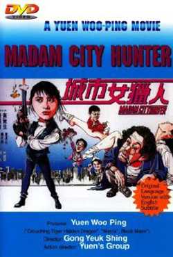 Lady Hunter (1993)