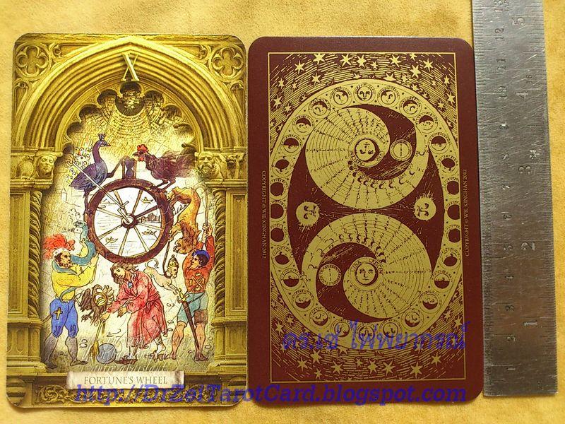 Card Back Nostradamus Tarot John Matthews Wil Kinghan ไพ่ยิปซี The Wheel of Fortune ไพ่ทาโรต์ ไพ่ทาโร่ ไพ่ทาโรท์ นอสตราดามุส ขนาดไพ่ยิปซี ไพ่กงล้อโชคชะตา