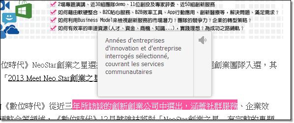billet de banque google traduction