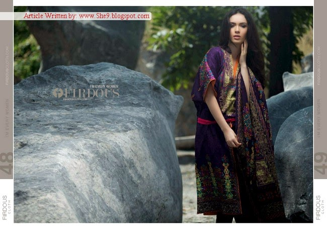 Firdous Printed Winter Collection