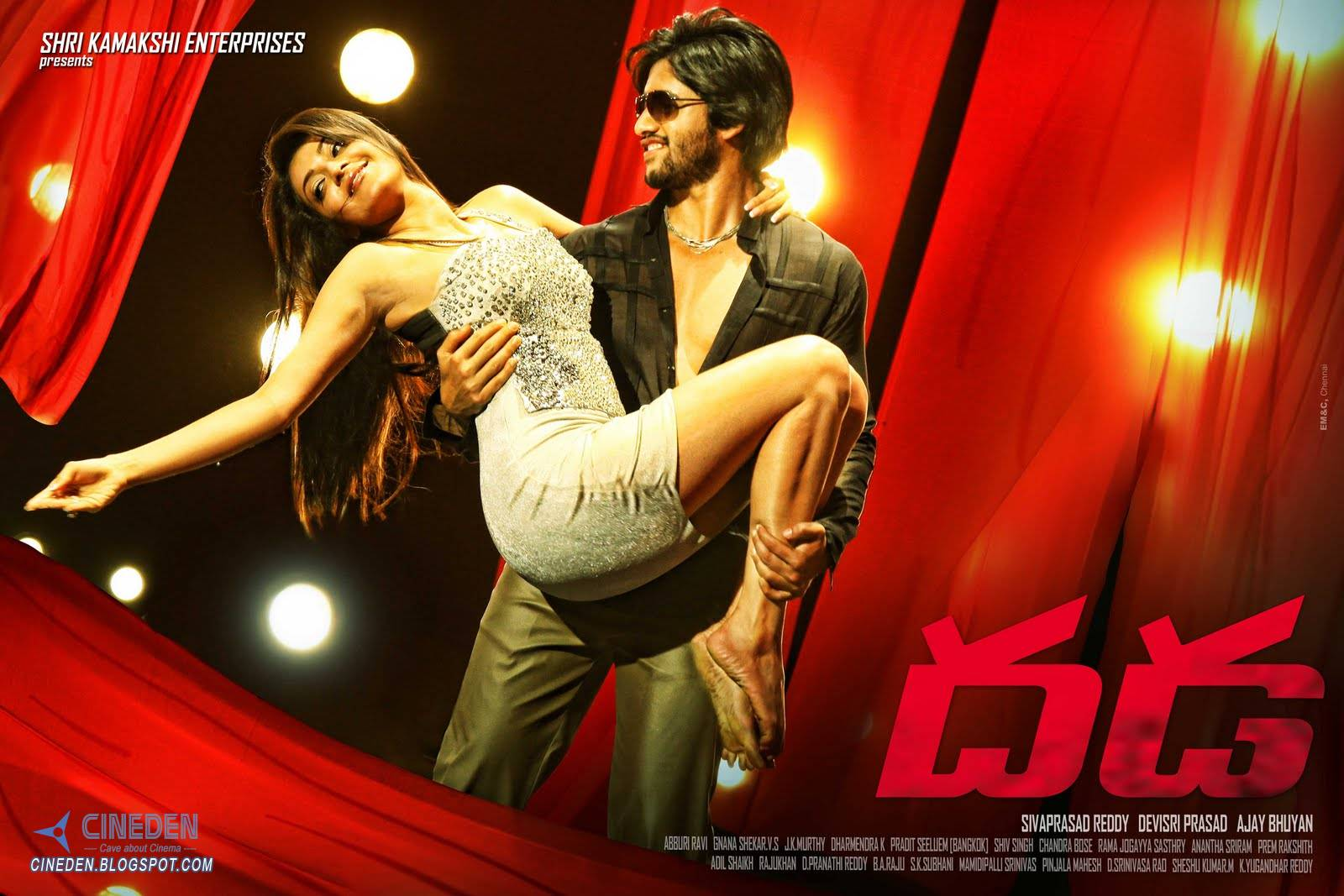 Dhada (2011) - Telugu Movie Review