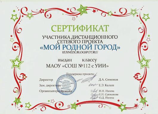 Поздравления путина с президентом