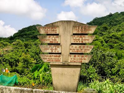 Shifen Tourist Attractions Directory Taiwan