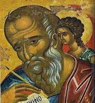 Η Μετάσταση του Αγίου Ιωάννου του Θεολόγου († 26 Σεπτεμβρίου)