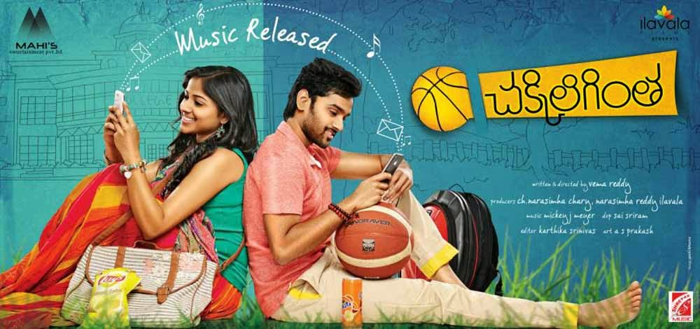 Chakkiligintha Movie New Wallpapers