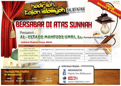 Bersabar di Atas Sunnah, Ust Mahfudz Umri (Dauroh Jumadats Tsaniyah 1434 / Mei 2013)