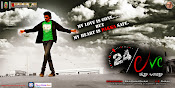 24/Love movie hq wallpapers-thumbnail-6