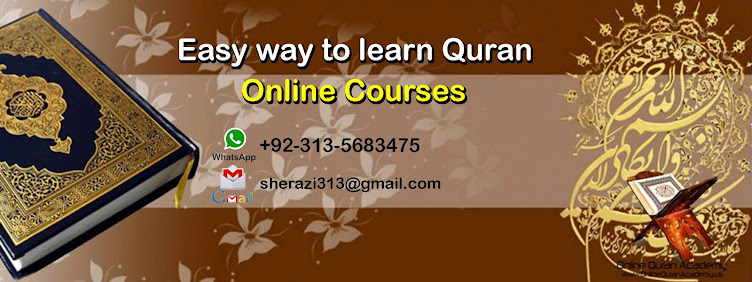 SCHOOL OF QURAN ONLINE TEACHING Recitation Learning Academy Tajweed Memorization