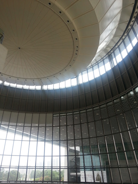 Dome of National Museum of Korea